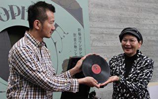 """台湾最大黑胶唱片展  播放台湾第一张唱片""""大开门"""""""