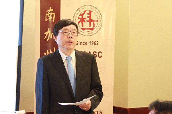 南加州中华科工学会(CESASC)学会公关主席陈中 (Joseph Chen)。(张岳/大纪元)