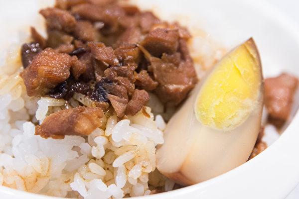 台湾的卤肉饭。(陈柏州/大纪元)