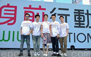杨千嬅支持身前行动 C All Star签器捐卡