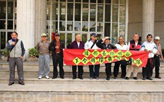 13日台湾民族党主席蔡金龙率领10多位民众到县府广场,呼吁县长魏明谷下令拆除辖内所属的机关、学校所树立的蒋公铜像。(郭益昌/大纪元)