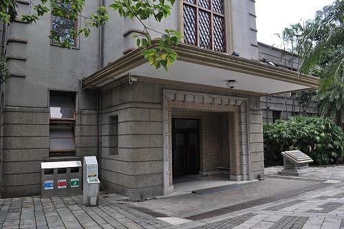 辦公廳舍(1940年),市定古蹟。 (圖片提供:tony)