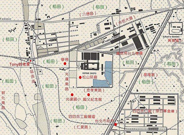 1945年美軍繪製的台北市地圖(松山菸廠附近局部地圖)。 (圖片提供:tony)