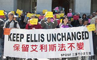 4月14日,在加州州府前反对SB 364法案的集会现场。(周凤临/大纪元)