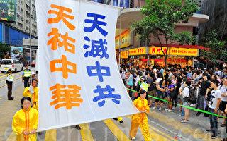 两亿中华儿女精神觉醒,公开声明退出中共,彻底与中共决裂的伟大壮举,创造出了这一巨大的历史奇迹,成为解体中共结束迫害,为中华民族开创光明未来的一个新的里程碑。 (大纪元)
