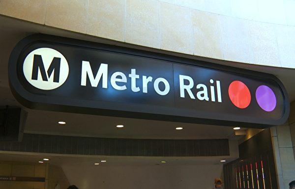 """洛杉矶大都会捷运局(Metro)4月16日启动""""不能接受""""活动,宣导民众在乘车遇到性骚扰时勇敢举报。(张文刚/大纪元)"""