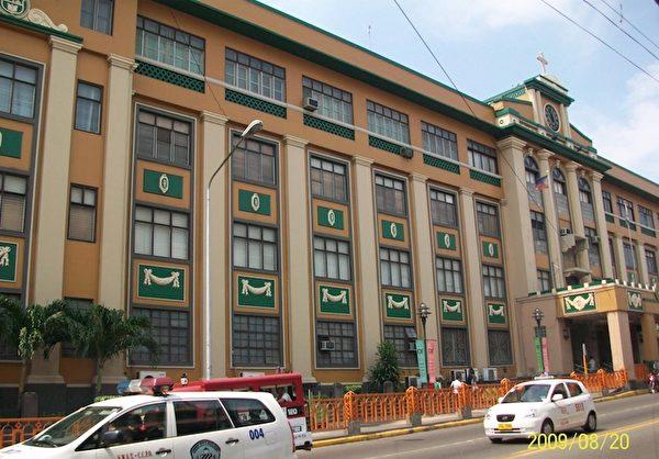 依菲律宾高等教育委员会(Commission on Higher Education, CHED)的评比,圣卡洛斯大学(University of San Carlos)是菲律宾中部最好的高等学府。(田善妃/大纪元)