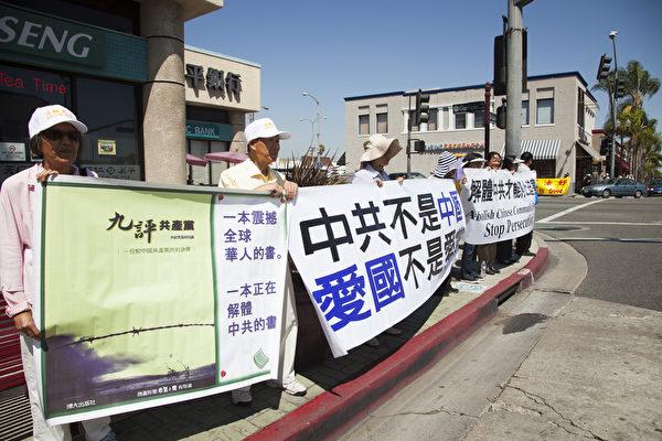 图:集会结束后,部分与会者到十字路口举起横幅,向过往车辆和民众传达全球已有超过两亿华人三退的信息。(季媛/大纪元)