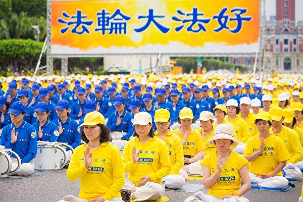 """台湾法轮大法学会19日在凯达格兰大道举办""""纪念中国大陆法轮功学员四二五和平上访十六周年暨声援二亿人民退出中共党、团、队 """"活动。(陈柏州/大纪元)"""