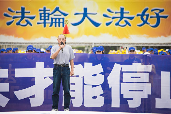 """台湾法轮大法学会19日在凯达格兰大道举办""""纪念中国大陆法轮功学员四二五和平上访十六周年暨声援二亿人民退出中共党、团、队 """"活动,中国流亡作家、北京大学教授袁红冰上台致词。(陈柏州/大纪元)"""
