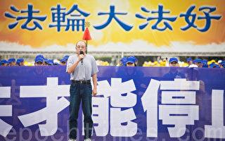 中國流亡作家、北京大學教授袁紅冰。(陳柏州/大紀元)