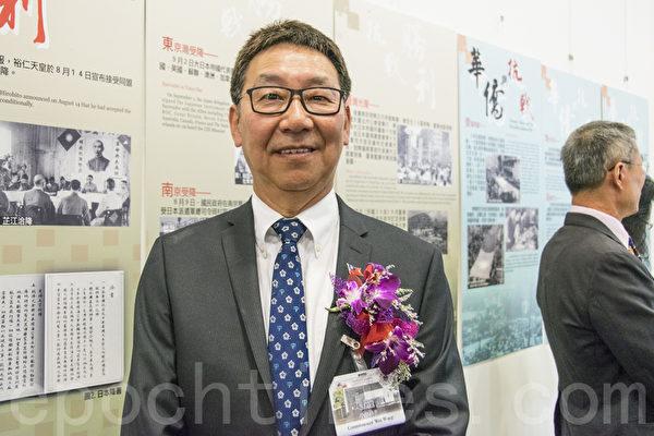 2015年4月18日,僑務委員王維在紀念中華民國抗戰勝利暨臺灣光復70周年史料特展上。(曹景哲/大紀元)