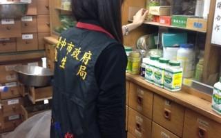 中市卫生局22日前往兴隆中药行稽查,现场查无菊花库存。(台中市卫生局提供)