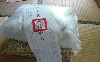 彰化县卫生局检验出菊花茶含9种农药超标,目前已封存下架。(彰化县卫生局提供)