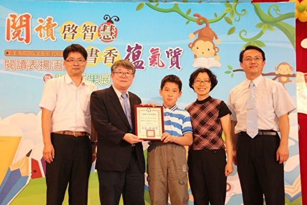 崇文國小四年級的廖中麒(左3),連續三年榮獲校內「閱冠王」表揚,也是作文常勝軍,投稿作品獲評審青睞。(嘉義市政府提供)