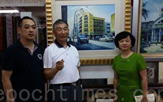 看见台湾  艺术投资正夯