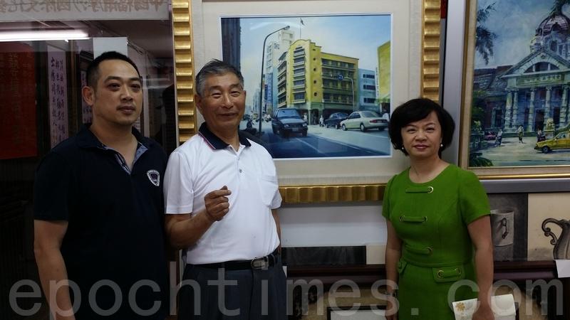 看見台灣 藝術投資正夯 - 大紀元