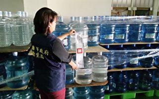 埔里企業行以地下水混摻礦泉水販售牟利,高雄市衛生局已命業者進行回收。(高雄市政府提供)