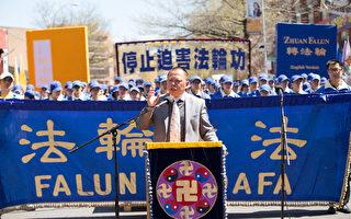 纽约民主人士张健在集会上发言。(戴兵/大纪元)