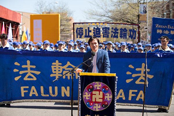 廣州高中教師余春光在集會上發言。(戴兵/大紀元)