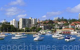 專家警告投資者 悉尼房價不會永保上漲