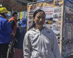 维权人士吴丽红在花园角法轮功真相图片展上。(梁博/大纪元)