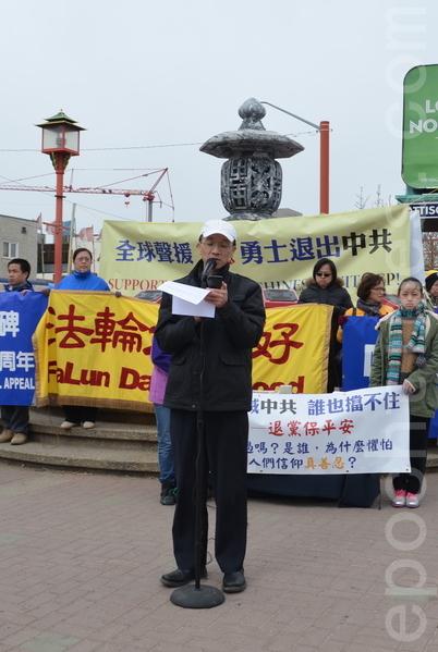 2015年4月25日,埃德蒙頓法輪功學員舉行集會,慶祝2億中國人三退,並紀念四二五萬名法輪功學員和平上訪16週年。圖為李先生在集會上呼籲,營救因信仰法輪功而被關押的姐姐。(陳微羽/大紀元)