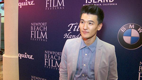 亞裔男星 Chen Tang 在電影節走紅地毯。(楊陽/大紀元)