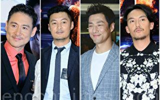《赤道》香港舉行首映 7大型男合作主演