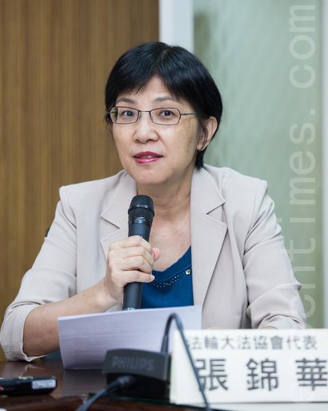 臺灣法輪大法學會理事長張錦華。(陳柏州/大紀元)