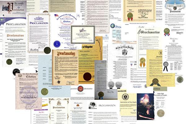 """世界各国给法轮功创始人李洪志大师的各类褒奖。2007年""""在世天才百强榜"""" 排名中,法轮功创始人李洪志大师名列第12位,是当今全球影响力最大的华人。2009年李洪志大师荣获""""精神领袖奖"""",并四次被提名诺贝尔和平奖。(明慧网)"""