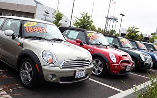 年底买车好时节 如何寻找最佳折扣