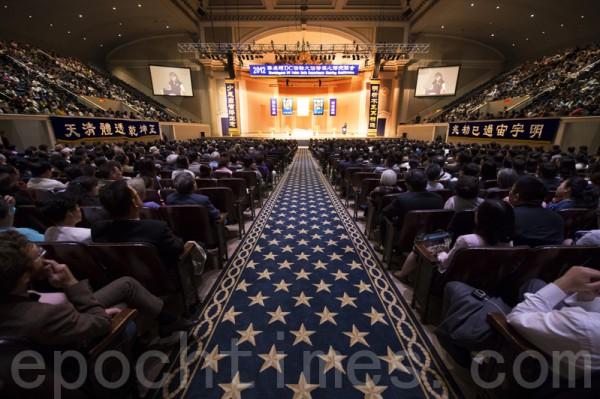 2012年7月14日,五千余名来自世界各地的部分法轮功学员在美国首都举行2012华盛顿DC法轮大法修炼心得交流会。(戴兵/大纪元)