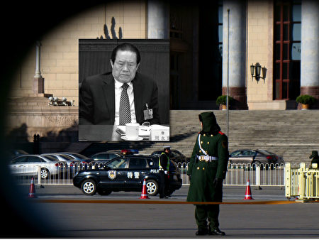 去年12月5日,中共原政治局常委、政法委書記周永康被逮捕,今年4月3日,當局以「涉嫌受賄、濫用職權、故意洩露國家秘密」三宗罪,對周永康提起公訴。(合成圖片/大紀元)