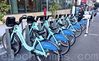 在旧金山中国城附近的一处自行车共享停车场。(曹景哲/大纪元)
