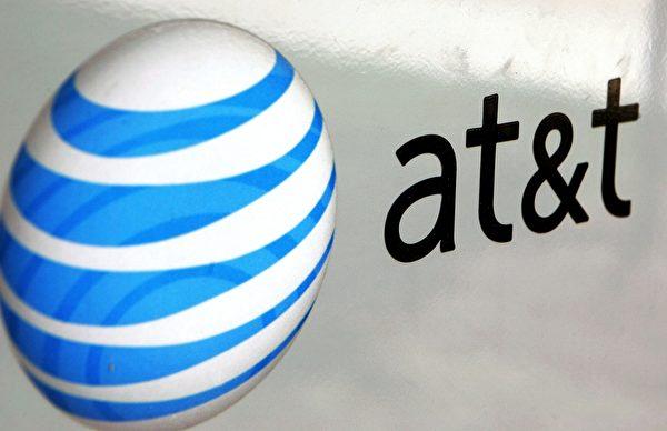 2014前AT&T排名第7,品牌價值較前一年增長15%。(Tim Boyle/Getty Images)