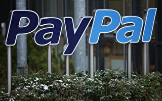 由於其安全性高,並深得消費者信賴,PayPal占據目前在線支付的15%~20%市場份額,但隨著越來越多小商家利用PayPal進行預售產品,PayPal為避免商家無法交貨而凍結部分資金,令小商家頭疼不已。圖為貝寶標誌。(Sean Gallup/Getty Images)
