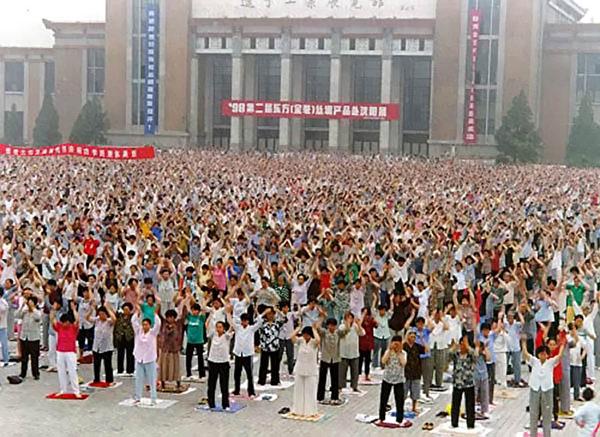 迫害开始前的1998年5月,沈阳市法轮功学员集体炼功。(明慧网)