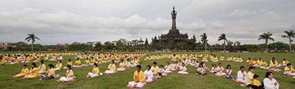 2006年4月9日,印尼巴厘岛法轮功学员集体炼功。(明慧网)