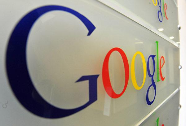 相較於去年,谷歌的品牌價值仍上漲了9%。(AFP)