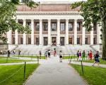 5月15日,全美各地60多个亚裔组织的代表在华府举行新闻发布会,正式宣布对哈佛大学在录取中歧视亚裔学生的行为向联邦司法部提起行政申诉。图为美哈佛大学。(Fotolia)