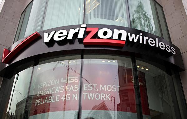 Verizon正野心勃勃地進軍網絡串流市場,從電視頻道到節目發行。(Justin Sullivan/Getty Images)