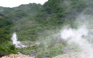 日本旅游景点箱根火山活跃 警戒升为2级