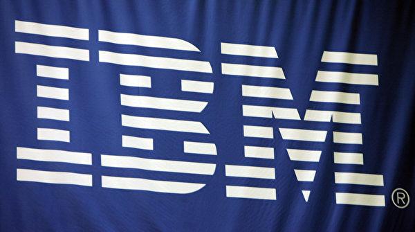 去年,IBM的品牌價值下滑了13%,同時排名也跌了1名。科技老廠IBM試圖在雲端電腦和亞馬遜和微軟一較高下。(GABRIEL BOUYS/AFP)