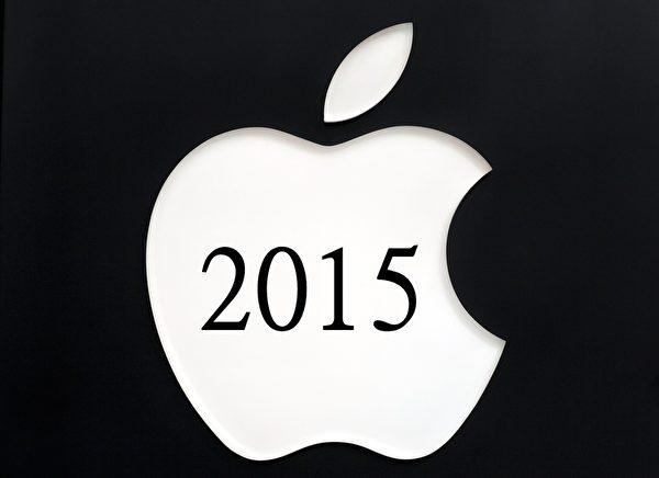 蘋果今年超過2014年的冠軍谷歌,成為全球最具價值的品牌。(大紀元合成圖)
