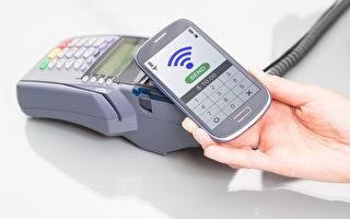 丹麥正努力成為全世界第一個不收現金的國家,該國政府提議零售商應採用移動支付,讓消費者只能以手機或是信用卡付款。(Fotolia)