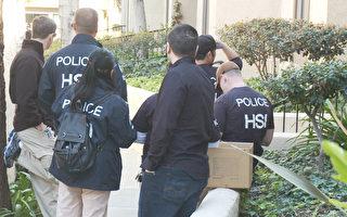 美国联邦执法部门3月3日突击搜查了南加州的近40家月子中心。图为被搜查的月子中心之一,位于罗兰岗的Pheasant Ridge豪华公寓。(郑浩/大纪元)