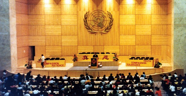 1998年9月4日,瑞士日内瓦联合国万国宫,李洪志师父在瑞士法轮大法修炼心得交流会上讲法。(明慧网)
