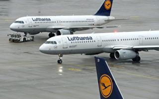 德国汉莎航空近日推出美国达拉斯到俄罗斯莫斯科的75美元的往返基本机票。(CHRISTOF STACHE/AFP)