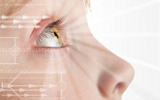 無需戴眼鏡 新發明讓你很快恢復好視力